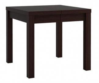 Extendable Dining Table 5, Wenge colour finish - W85 - 265 x H77 x D85 cm