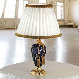 Lampe à poser Benjara ornée d'une houppette