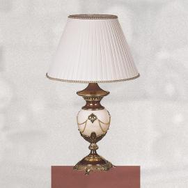 Lampe à poser hautement décorative Prestige 66 cm