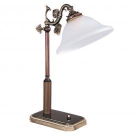 Charmante lampe à poser Rialto