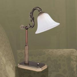 Charmante lampe à poser Alcantara