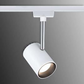 Paulmann URail Shine LED-Strahler in Weiß