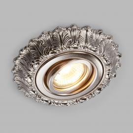 Brigite - Einbaustrahler in antikem Nickel